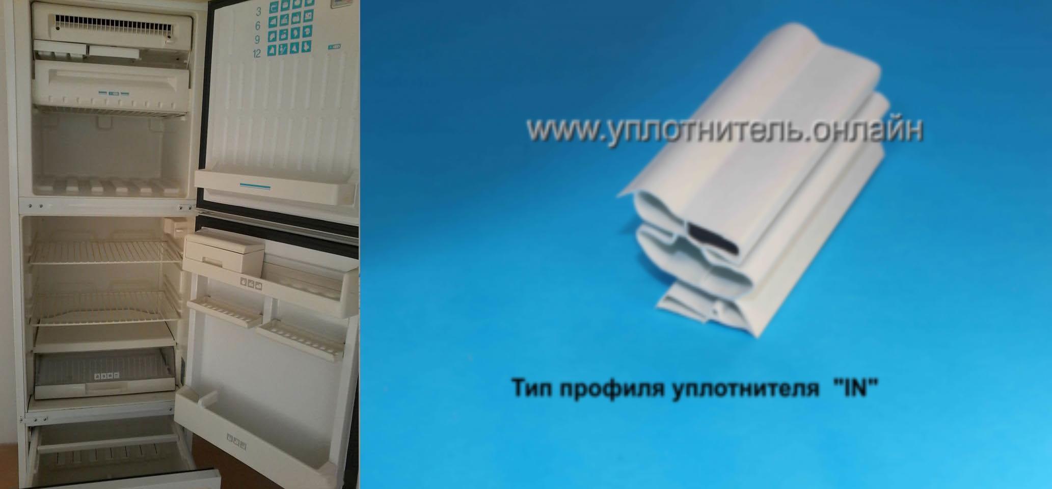 Ремонт холодильников stinol 102 своими руками