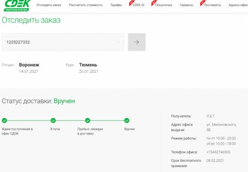 отзыв - уплотнитель BOSCH KGV39VW20R
