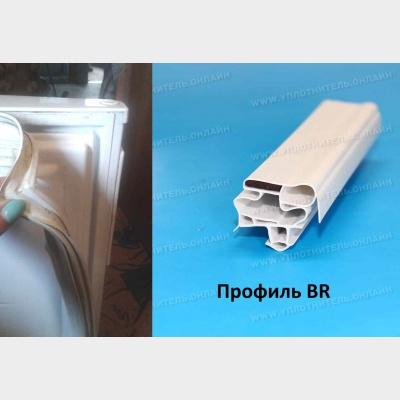 Уплотнитель двери холодильника Бирюса 14Е - крепление в паз !